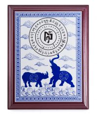 Wealth Plaque Elephant & Raino