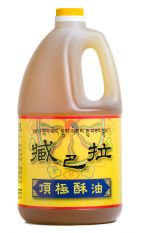 Ghee Oil for Butter lamp 3.9L