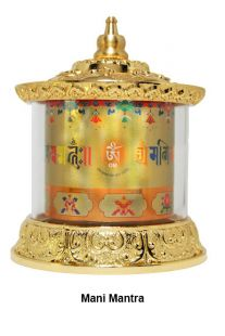 Hand-spinned Prayer Wheel (Mani Mantra)