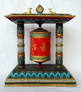 Prayer Wheel PR