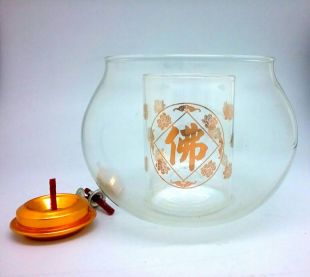 Glass Butter Lamp w/3 wicks