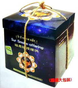 Sur Smoke Offering Incense(3kg)
