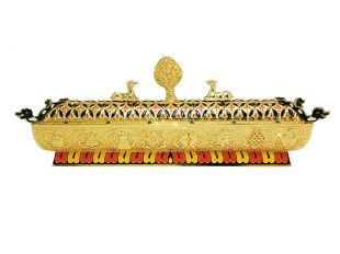 Enamel Incense Burner Horizontal 27cm