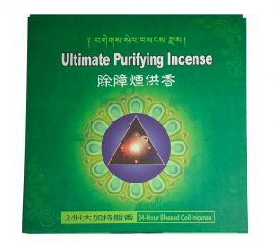 Purifying Coil Incense (24 Hrs)