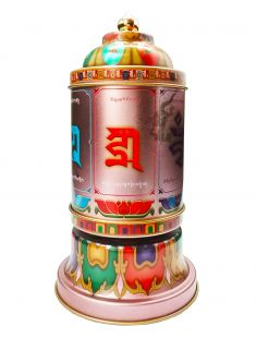 Electric prayer wheel (Nine kinds in one)