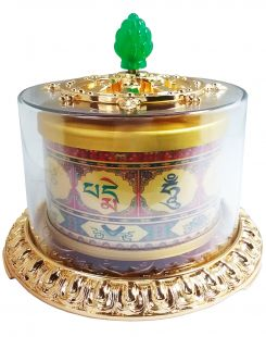 The Six Syllable Mantra Hand-Spined Prayer Wheel (L)