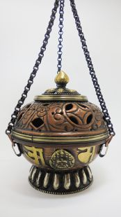 Swing Incense Burner