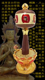 Prayer wheel (Red)