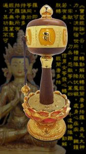 Prayer wheel (Yellow)