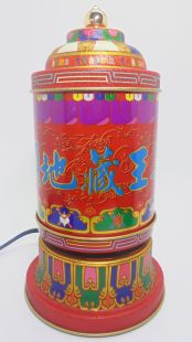Ksitigarbha electric Prayer Wheel