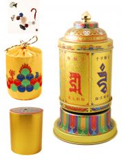 Electric Prayer Wheel